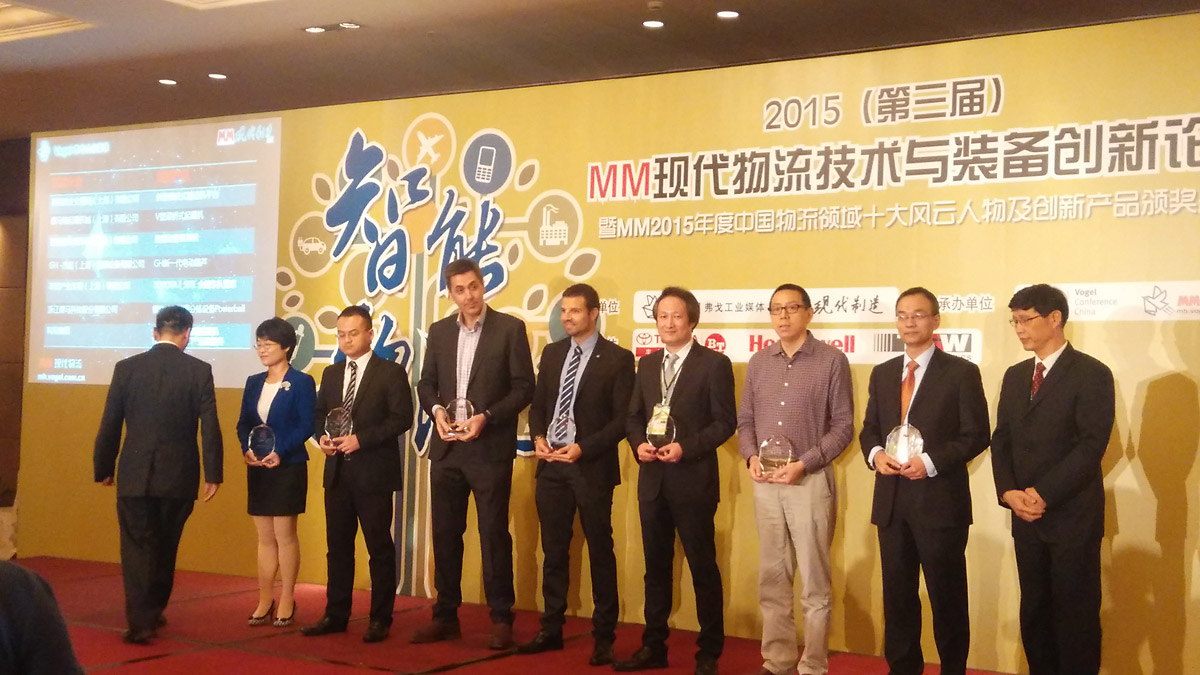 MM-adwards-2015-GH-02