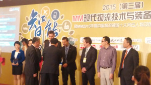 MM-adwards-2015-GH-04