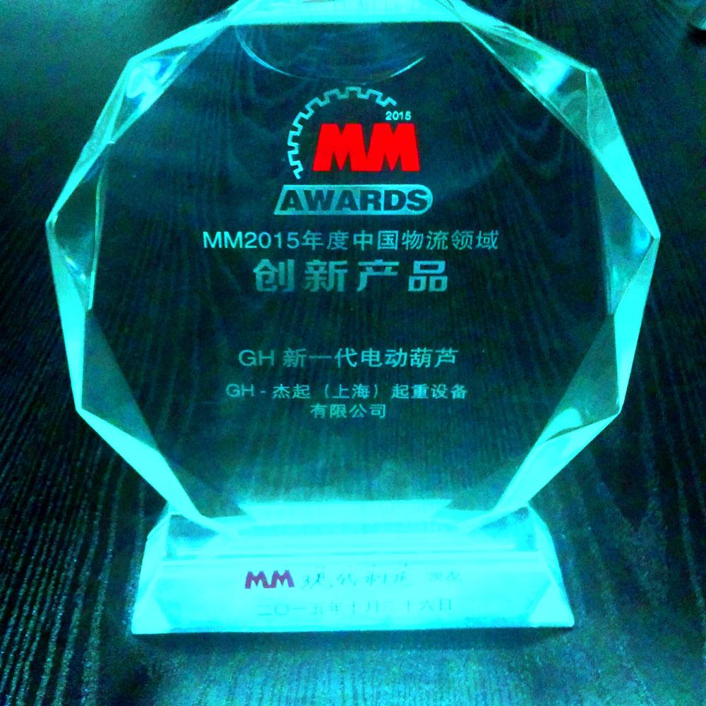 MM_award_R