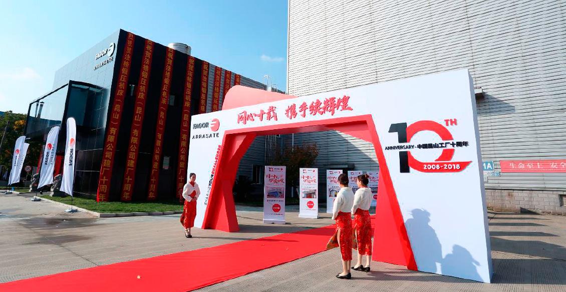 Se-ha-celebrado-el-décimo-aniversario-de-FAGOR-ARRASATE-en-China