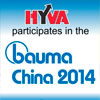 GH CRANES & COMPONENTS China vai participar as seguintes feiras: