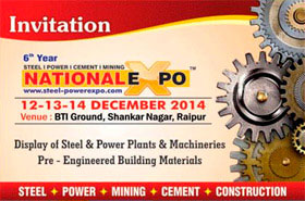 National Expo India 2014 (Steel & Power)